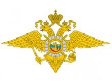 Защита электроснабжения рабочих мест для ГУ МВД по Челябинской области