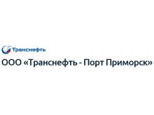 ПОСТАВКА И ВВОД В ЭКСПЛУАТАЦИЮ ИБП 10 КВА ДЛЯ ЗАЩИТЫ ОБОРУДОВАНИЯ В ООО «Транснефть – Порт Приморск»